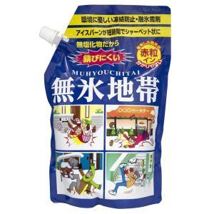 凍結防止 融氷雪剤 無氷地帯 赤粒イン 1kg 16袋セット|yakuhin-net|02