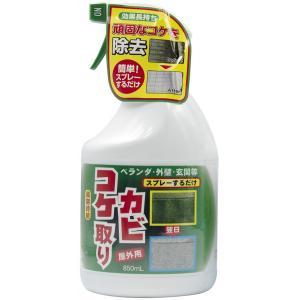 コケカビ取り 850mL 屋外用 スプレータイプ 強力洗浄剤|yakuhin-net
