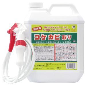 業務用 コケカビ取り 4L 屋外用 4Lタンクスプレータイプ 強力洗浄剤|yakuhin-net