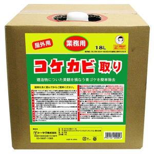 業務用 コケカビ取り 18L 屋外用 強力洗浄剤|yakuhin-net