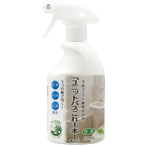 ユニットバスこれ1本! 420mL 浴槽・洗面台・トイレ 3点ユニット専用洗浄剤|yakuhin-net
