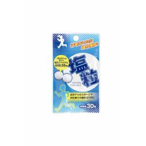 塩粒 30粒入 お買い得10袋セット 東工薬製|yakuhin-net