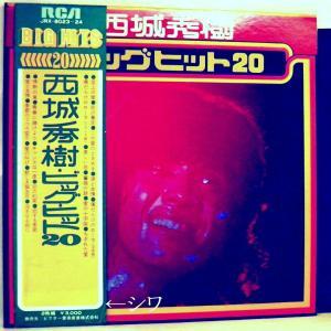 ←【検聴合格:↑針飛び無しの安心レコード】1975年・良盤!稀少盤!帯付き・2枚組・西城秀樹「ビッグヒット20・BIG HITS20」【LP】|yakusekien