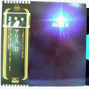 ←【検聴合格:↑針飛無安心レコード】1973年・美盤!帯付・アリス・谷村新司「アリス II」【LP】|yakusekien