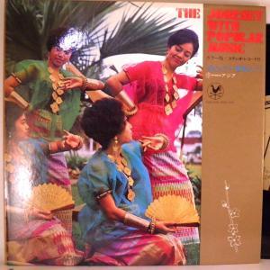 【LP】針飛びしない安心レコード:1968年:稀少懐古盤・単行本「ポピュラー世界めぐり9・アジア」【光音舎】|yakusekien