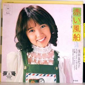 【検聴合格:針飛無安心レコード 】1973年・良盤・浅田美代子「赤い風船/いつかどこかで」【EP】 ...