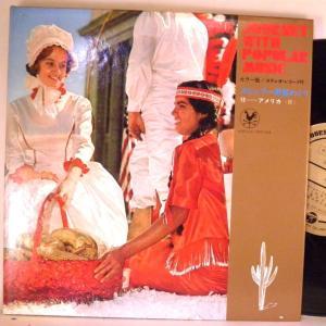 【LP】針飛びしない安心レコード:1968年:稀少懐古盤・単行本「ポピュラー世界めぐり18・アメリカ」【光音舎】|yakusekien
