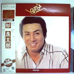 ←【検聴合格】↑針飛無安心レコード 】1977年・良盤・帯付き・杉良太郎「 THE BEST ヒット全曲集」【LP】 yakusekien