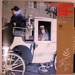 【LP】針飛びしない安心レコード:1968年:稀少懐古盤・単行本「ポピュラー世界めぐり15・ドイツ」2【光音舎】|yakusekien