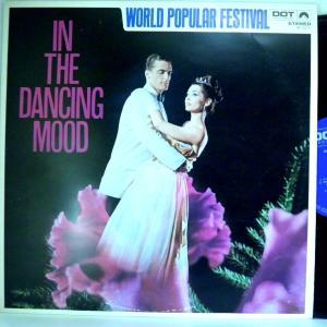 ←【検聴合格:↑針飛無安心レコード】197?年・ワールドファミリーレコード「夢のダンス・パーティー」【LP】 yakusekien