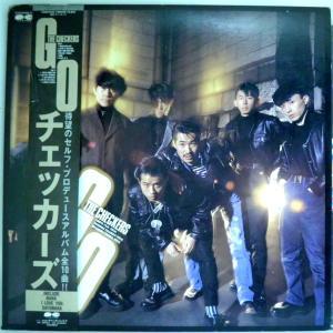 ←【検聴合格】↑針飛無安心レコード】1987年・並盤! 帯付き・歌詞なし・写真集付き・チェッカーズ「GO」2 yakusekien