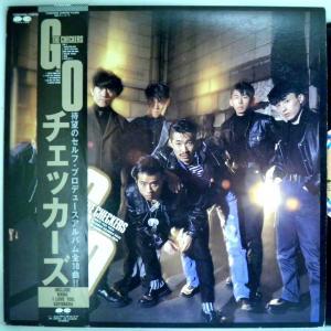 ←【検聴合格】↑針飛無安心レコード】1987年・並盤! 帯付き・歌詞なし・チェッカーズ「GO」1 yakusekien