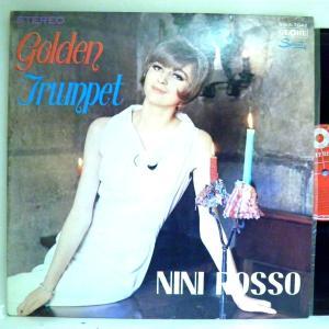 【LP】針飛びしない安心レコード:1970年・良盤・ニニ・ロッソ「GOLDEN TRUNPET NINIROSSO」【光音舎】 yakusekien