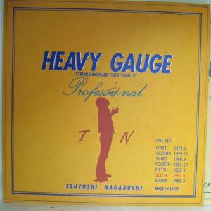 【針飛び無しの安心レコード】稀少盤・美盤・1984年・ピンナップ付き・長渕 剛「HEAVY GAUGE/ヘビーゲージ」【LP】【光音舎】|yakusekien