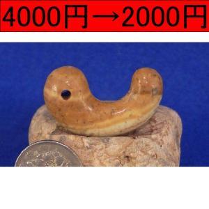 姫川薬石 特上模様 手造り勾玉 31mm12g参|yakusekien