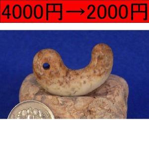 姫川薬石 特上模様 手造り勾玉 31mm12g|yakusekien