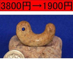 姫川薬石 特上模様 手造り勾玉 36mm12g弐|yakusekien