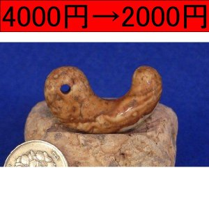 姫川薬石 特上模様 手造り勾玉 38mm12g|yakusekien