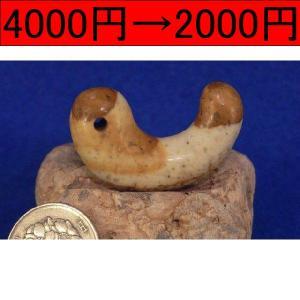 姫川薬石 特上模様 手造り勾玉 39mm12g弐|yakusekien