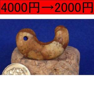 姫川薬石 特上模様 手造り勾玉 39mm14g|yakusekien
