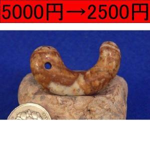 姫川薬石 特上模様 手造り勾玉 40mm15g|yakusekien