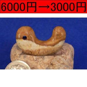 姫川薬石 手造り勾玉39mm13g|yakusekien