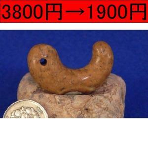 姫川薬石 特上模様 手造り勾玉 39mm13g|yakusekien