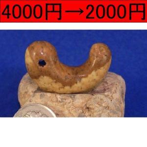 姫川薬石 特上模様 手造り勾玉 39mm15g|yakusekien