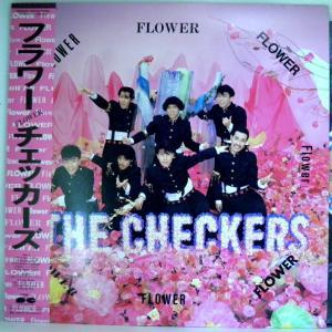 ←【検聴合格】↑針飛無安心レコード】1986年・良盤! 帯付・チェッカーズ「フラワー FLOWER」2 yakusekien