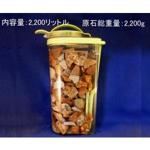 【薬石苑】姫川薬石水道水改善ポット あれ!ご飯もコーヒーも美味く変化 9|yakusekien