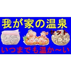【薬石苑】姫川薬石【我が家の温泉セット】 3,000g|yakusekien