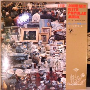 【LP】針飛びしない安心レコード:1968年:稀少懐古盤・単行本「ポピュラー世界めぐり14・イタリア」【光音舎】|yakusekien