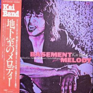 【LP】1980年・美盤!帯付・甲斐バンド「地下室のメロディ」【検済:針飛びしない画像の商品】|yakusekien