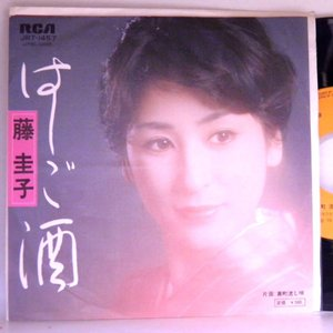 【EP】針飛びしない安心レコード:1975年・良盤・藤圭子「はしご酒・裏町流し唄」【光音舎】|yakusekien