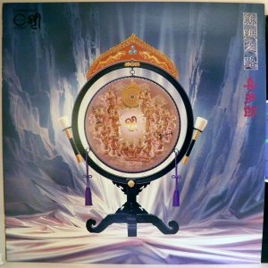 【LP】針飛びしない安心レコード:1979年・稀少盤・美盤・喜太郎「シルクロード 絲綢之路」【光音舎】|yakusekien