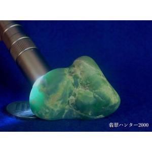 【翡翠ハンター2000】糸魚川翡翠原石【緑の宝石】 39g|yakusekien