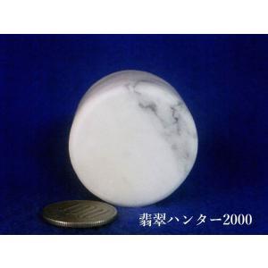 【薬石苑】糸魚川翡翠(軟玉) 円盤ポール【多用途】 40mm106g yakusekien