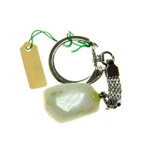 【翡翠ハンター2000】糸魚川翡翠原石 半透明・キーホルダー 24mm10g|yakusekien