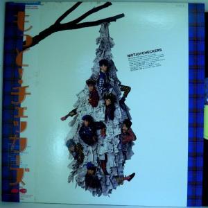 ←【検聴合格】↑針飛無安心レコード】1984年・並盤! 帯付・歌詞なし・チェッカーズ「「もっと!チェッカーズ 」」3【LP】 yakusekien
