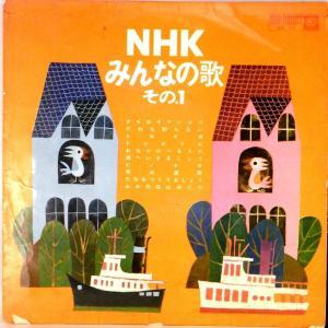【LP】1962年・超稀少盤!NHKみんなのうた「その・1」【検済:音飛無】 yakusekien