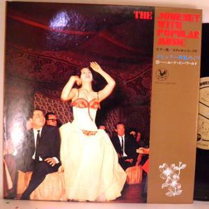 【LP】針飛びしない安心レコード:1968年:稀少懐古盤・単行本「ポピュラー世界めぐり20・ムード・インワールド」【光音舎】|yakusekien