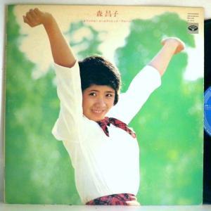 【検聴合格】針飛無安心レコード 】1975年・良盤・カレンダー(ポスター)付き・森昌子「オリジナル・...