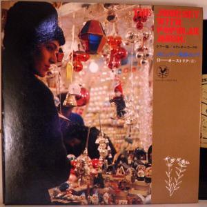 【LP】針飛びしない安心レコード:1968年:稀少懐古盤・単行本「ポピュラー世界めぐり16・オーストラリア」【光音舎】|yakusekien