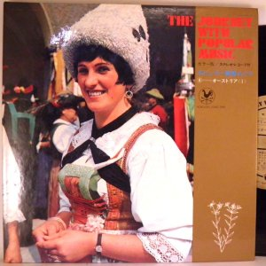 【LP】針飛びしない安心レコード:1968年:稀少懐古盤・単行本「ポピュラー世界めぐり6・オーストラリア」【光音舎】|yakusekien