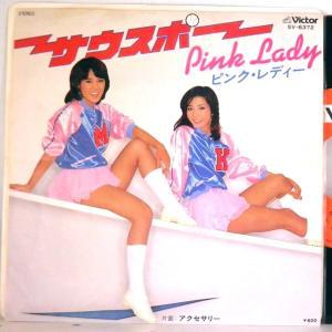 【検聴合格:針飛無安心レコード 】1978年・良盤!ピンクレディー「サウスポー/アクセサリー」【EP...