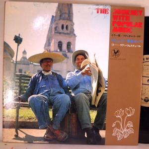 【LP】針飛びしない安心レコード:1968年:稀少懐古盤・単行本「ポピュラー世界めぐり19・ラテンフェスティバル」【光音舎】|yakusekien