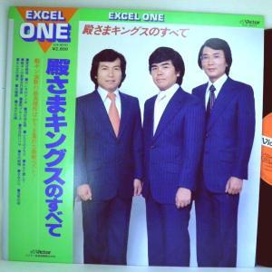 ←【検聴合格】↑針飛無安心レコード 】1981年・稀少盤!良盤・帯付き・殿さまキングス・宮路オサム「殿さまキングスのすべて」【LP】 yakusekien