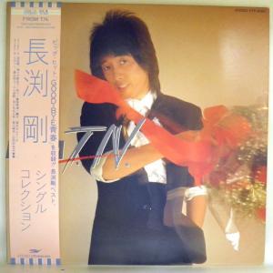 【針飛び無しの安心レコード】1983年・帯付き・長渕 剛「 シングルコレクション」2【LP】【光音舎】|yakusekien