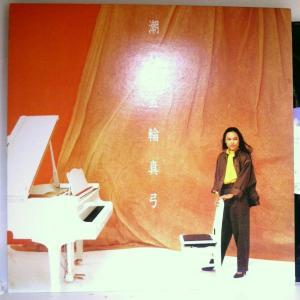 【LP】針飛びしない安心レコード:1982年・並盤・五輪真弓「潮騒」【光音舎】|yakusekien