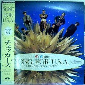 ←【検聴合格】↑針飛無安心レコード】1986年・超美盤! 帯付き・写真集付き・チェッカーズ「Song for U.S.A.」【LP】 yakusekien